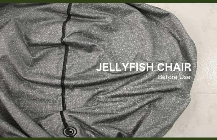 JELLYFISH CHAIRお手入れ画像
